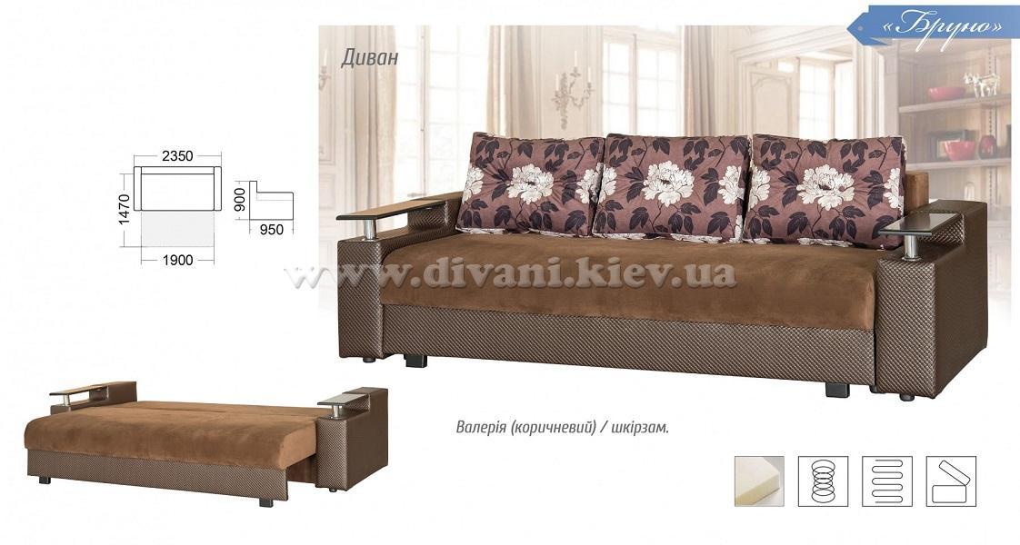 Бруно - мебельная фабрика Мебель Сервис. Фото №2. | Диваны для нирваны