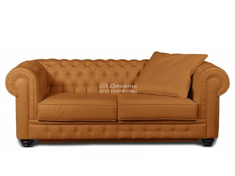 Флойд - мебельная фабрика Лівс. Фото №1. | Диваны для нирваны