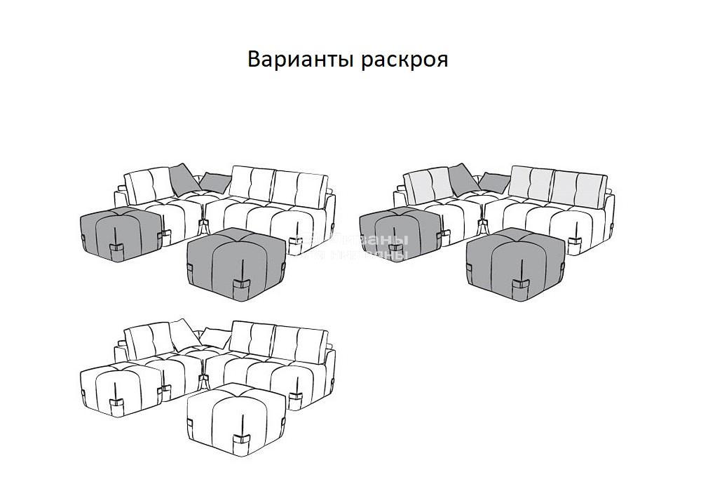 Комплект Студіо - мебельная фабрика Lado. Фото №3. | Диваны для нирваны