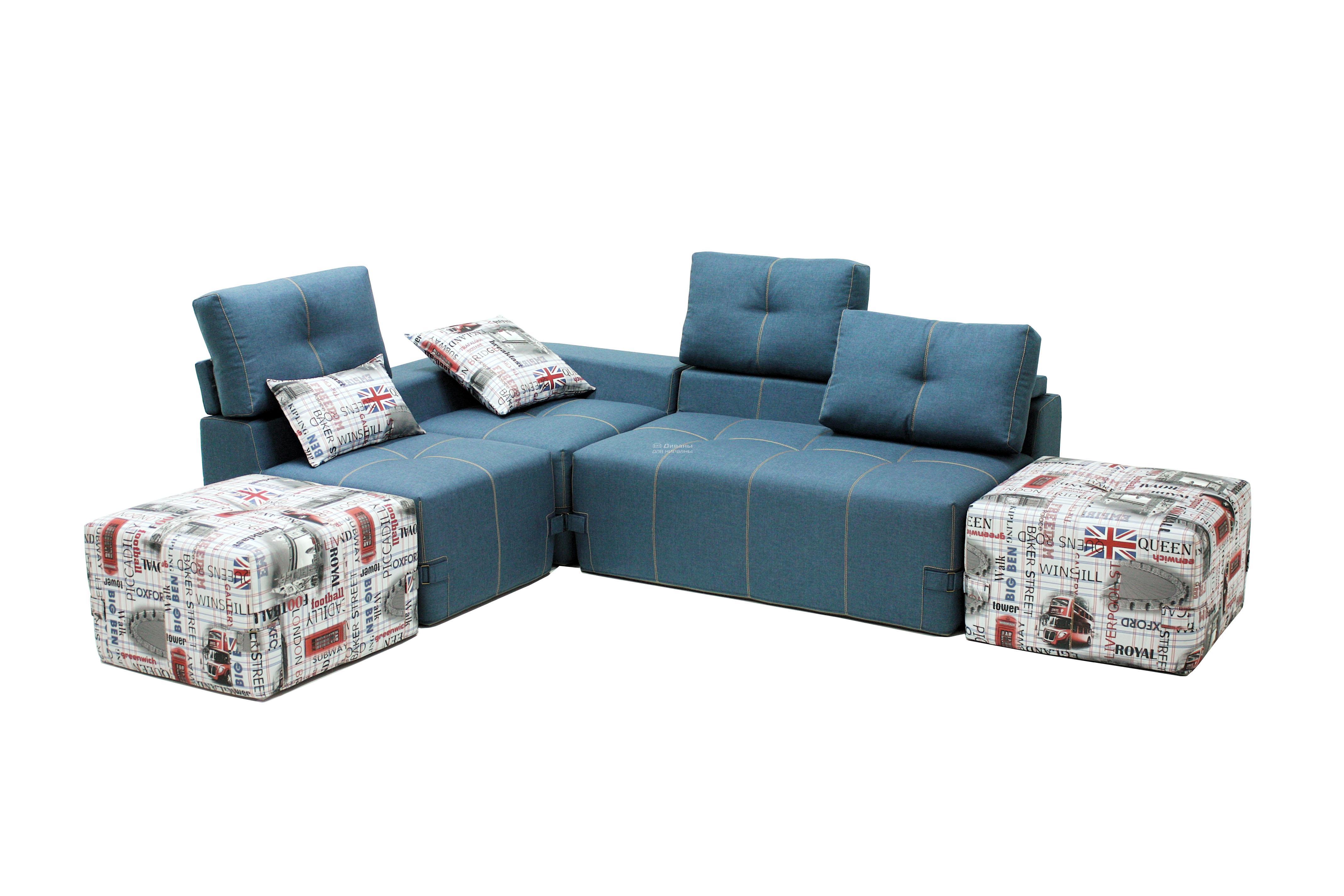 Комплект Студіо - мебельная фабрика Lado. Фото №1. | Диваны для нирваны
