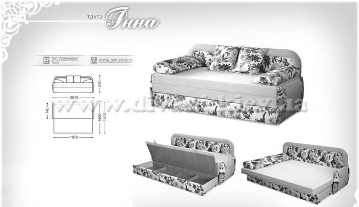 Инна - мебельная фабрика Рата. Фото №4. | Диваны для нирваны