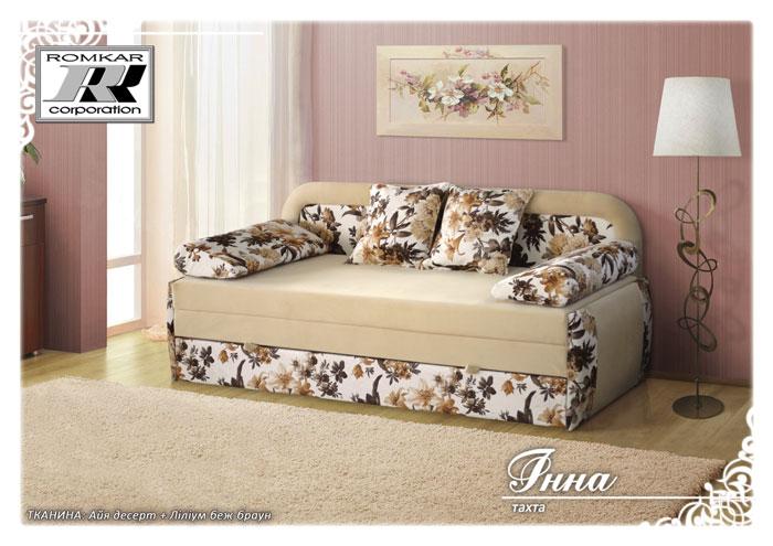Инна - мебельная фабрика Рата. Фото №11. | Диваны для нирваны